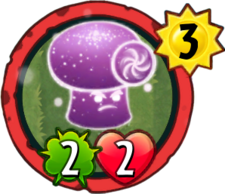 Cosmic MushroomH.png