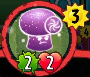 Cosmic Mushroom