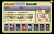 Screenshot 20210117-011221