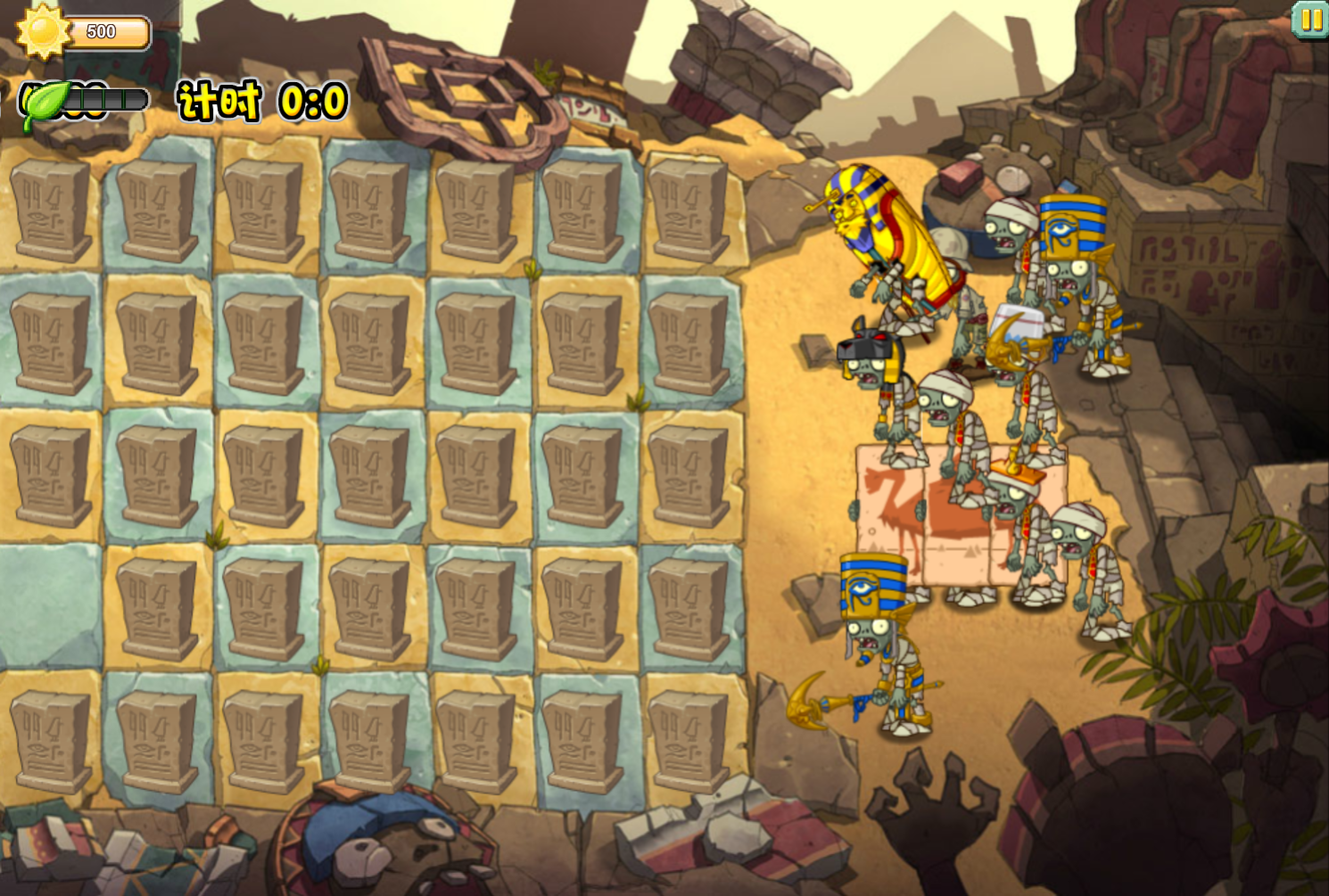 Ancient Egypt - Level 7-4/Advanced