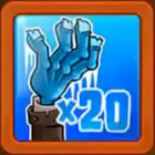 20 Below Zero