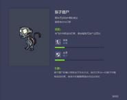 Monkey OL Web Almanac