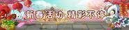 News banner 3