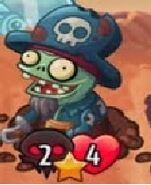 Imp Commander DeadlyH