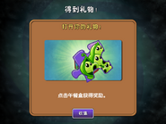 PPpuzzle
