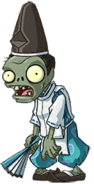 Onmyoji Zombie Almanac Icon Texture