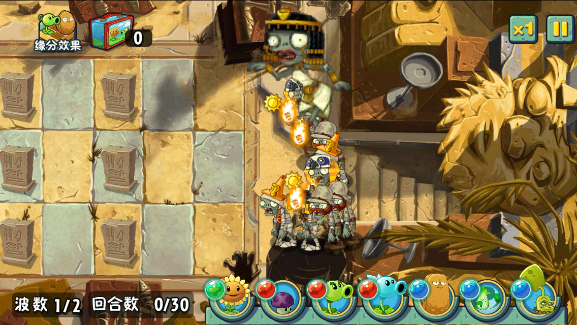 Ancient Egypt - Day 15 (PvZ: AS)