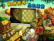 Chinese Lost City Promotion (2)