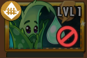 Aloe can't be used