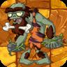 Jurassic Rockpuncher