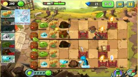 Kungfu Map Day 26 Plants vs Zombies 2 Chinese