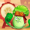 Plants vs. Zombies 2 Future Square Icon.png