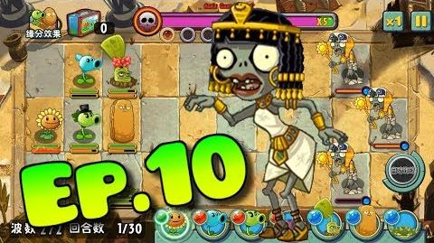 Plants vs. Zombies All Stars - All Bosses Ancient Egypt, Upgrade Plant, Cleopatra Zombie (Ep