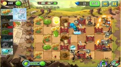 Kungfu Map Day 27 Plants vs Zombies 2 Chinese