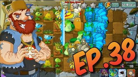 Plants vs. Zombies 2 (Chinese version) PvP Mode Quest - New Plant Costumes (Ep