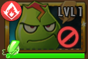 Lava Guava can't be used