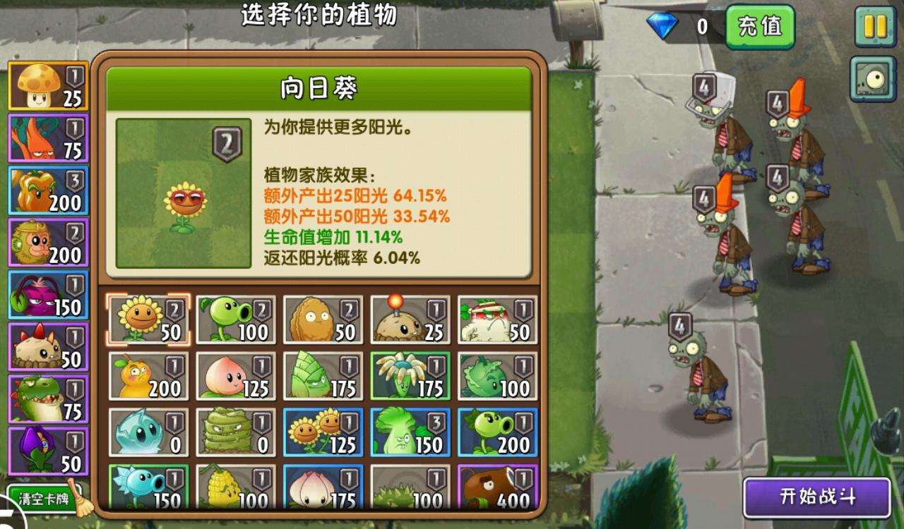Modern Day - Day 1 (Chinese version)