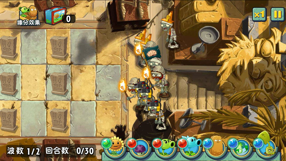 Ancient Egypt - Day 7 (PvZ: AS)
