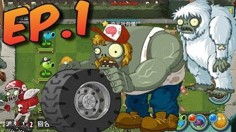 Plants vs. Zombies All Stars - BOSS Trucker Gargantuar, Treasure Yeti - American Suburbs (Ep