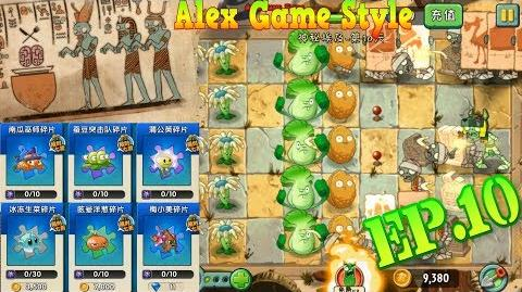Plants vs. Zombies 2 (Chinese version) Ancient Egypt Day 10 (Ep