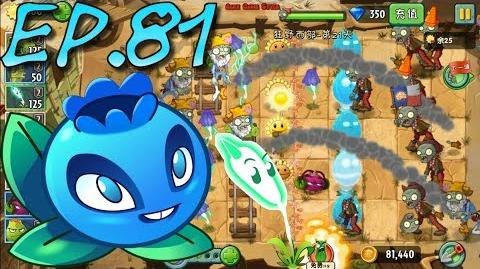 Plants vs. Zombies 2 (China) Lightning Reed, Electric Blueberry Wild West Day 21 (Ep