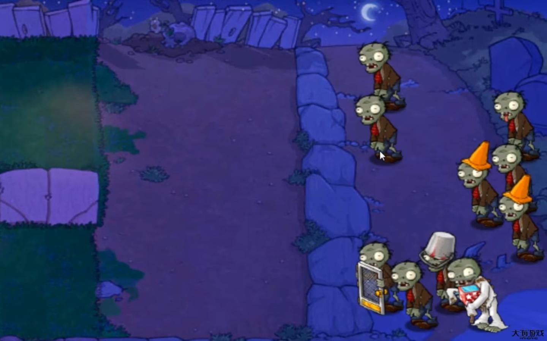 Three Fights With Skeleton Demon 2-1