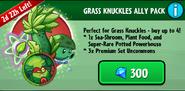 GKAllyPack