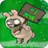 Rabbit Imp