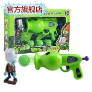 Peashooter Toy Gun Rongdafeng
