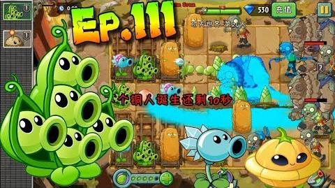 Plants vs. Zombies 2 (China) - Unlocked new Plant Saucer - Kung-Fu World Day 24 (Ep