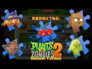 Plants vs. Zombies 2 (China) - Cherry Bomb