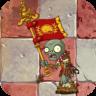 Flag Zombie (PvZ2)