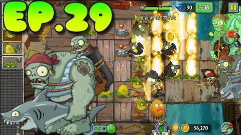 Plants vs. Zombies 2 (Chinese) New Pirate Seas Gargantuar Pirate Seas Day 8 Easy (Ep