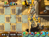 Ancient Egypt - Day 10 (PvZ: AS)