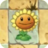 Sunflower2C.png