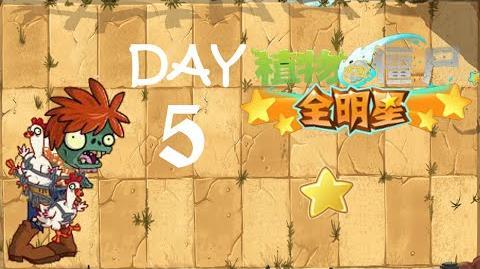Plants vs. Zombies All Stars - Wild West Day 5 FS