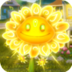 Mystic FlowerGW1.png