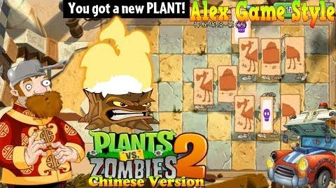 Plants vs. Zombies 2 (Chinese version) Got a New Plant Torchwood Ancient Egypt Day 6 (Ep
