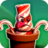 Candy Cane ShootGW2.png