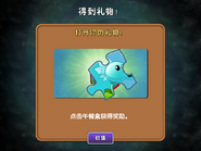 SPPuzzle