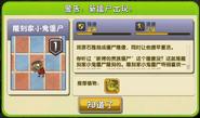 Screenshot 2020-09-24-11-59-22