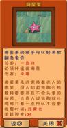 Sea Starfruit Almanac entry