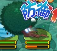 Cypress attacking