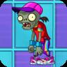 Breakdancer Zombie