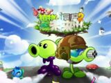 Plants vs. Zombies 2: Future