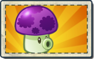 Puff-shroom Boosted Seed Packet
