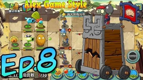 Plants vs. Zombies All Stars - BOSS War Chariot Zombie - The Great Wall of China 16-20 (Ep