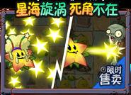 Starfruit Level Up Ad