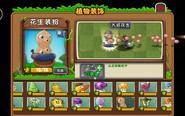 Pea-nut costume menu
