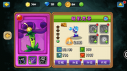 Nightshade page